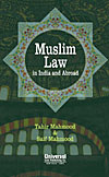 Image for Dr. Tahir Mahmood and Dr. Saif Mahmood Publish Muslim Law in India and Abroad