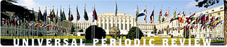 Image for UPR Info (Information about UN Human Rights Council Universal Periodic Review)