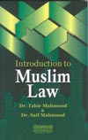 Image for Introduction to Muslim Law