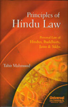 Image for Principles of Hindu Law - Personal Law of Hindus, Buddhists, Jains & Sikhs