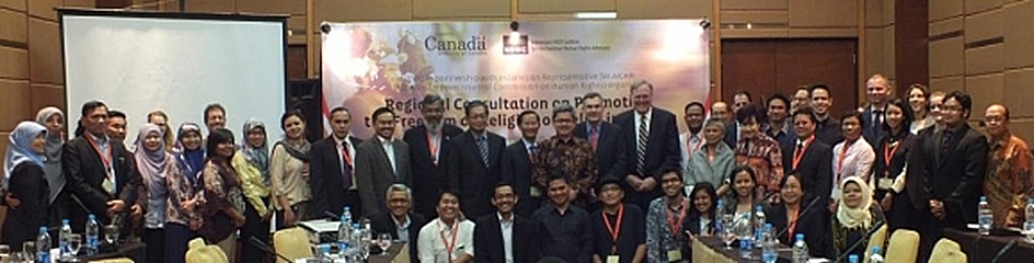Image for Durham Keynotes Conference: Promoting the Freedom of Religion and Beliefs in ASEAN