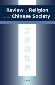 Image for Review of Religion and Chinese Society, Volume 1, Issue 1 (2014)