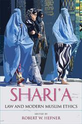 Image for Shari's Law and Modern Muslim Ethics