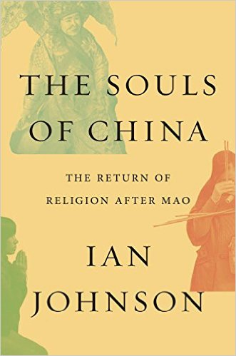 Image for The Souls of China: The Return of Religion After Mao